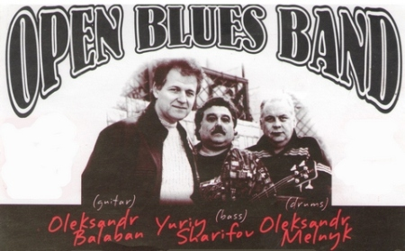 "Группа А.Балабана ""Open blues band"""