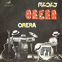 1967 - ВИА Орэра