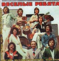 1969-1975- Алешкина любовь