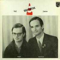 1973 Ralf & Florian