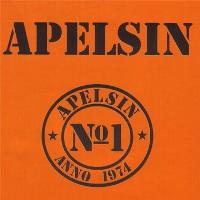 ВИА Апельсин дискография 1974 Фонограмма №1