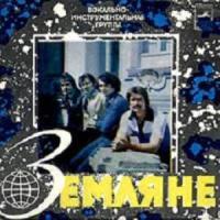 1979 - Красный саврас