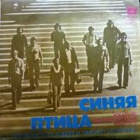 1979- Мамина пластинка