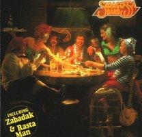 Сарагоса бенд обложки альбомов 1979 Saragossa