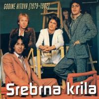 Серебряные крылья 1979 - Srebrna krila