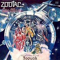 группа Зодиак (Zodiac) обложки пластинок 0980 - Disco Alliance