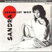 1984 - Japan Ist Weit