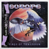 1984 - Wings of tomorrow