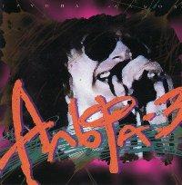 1985 - Альфа-3