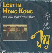 1985 - Lost In Hong Kong