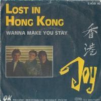 1985 - Lost In Hong Kong