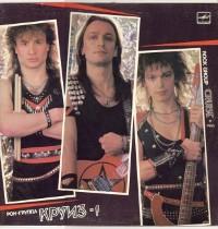 1986 - Круиз-1
