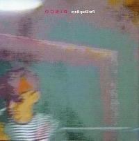 1986 - Disco