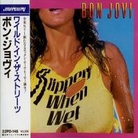 1986 - Slippery When Wet