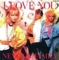 1987 - I Love You