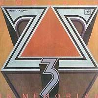 1988 - In Memoriam
