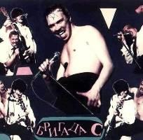 1988 - Ностальгическое танго