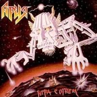 1989 - Игра С Огнём