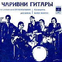 2.Ганка (1975)