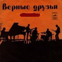 2.Снегурочка (1974)