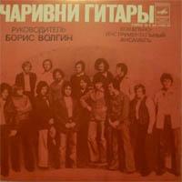 4.Калина (1978)