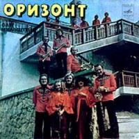 5-Я пою о любви (1981)