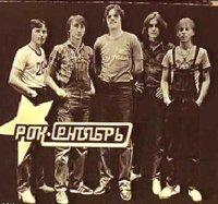 1982 - Все с начала