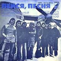 Наше лето (1978)