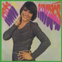 Kati Kovács 1974