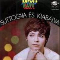 Kati Kovács (Кати Ковач) обложки альбомов  Suttogva Es Kiabalva 1970