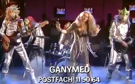 Группа Ganymed (Ганимед)