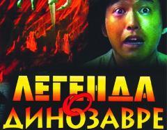 http://tv-80.ru/