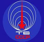 Смотреть онлайн телепередачи 70-80х